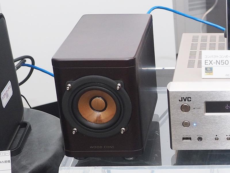 EX-N50のスピーカー