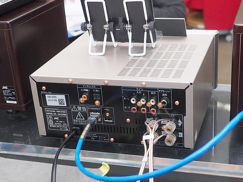 EX-N50のメインユニット背面