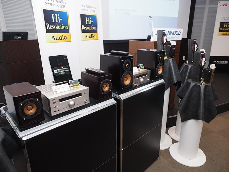 28日に発表された新製品。ゴールドとブルーの「Hi-Resolution Audio」ロゴがパッケージなどに付く