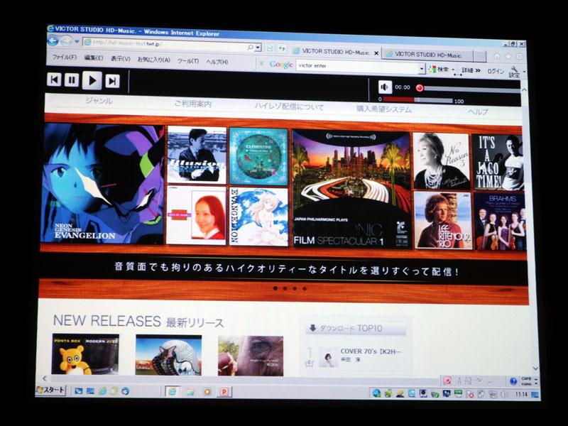 「VICTOR STUDIO HD-Music.」