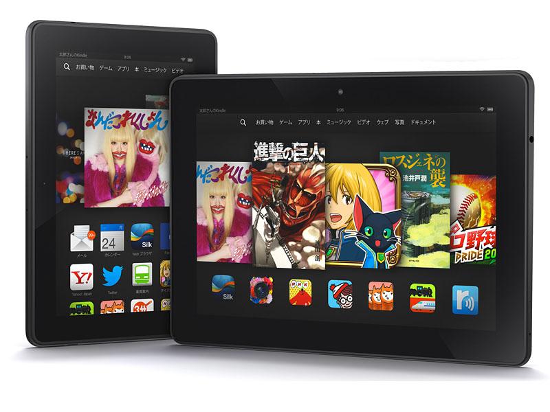 Kindle Fire HDX。左が7型、右が8.9型
