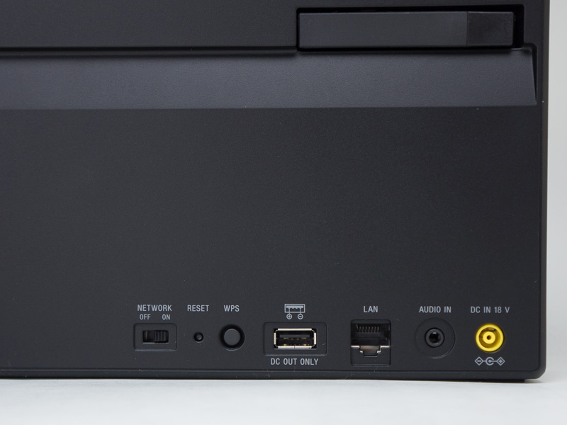 「SRS-X7」の背面。無線LAN用アンテナを搭載している