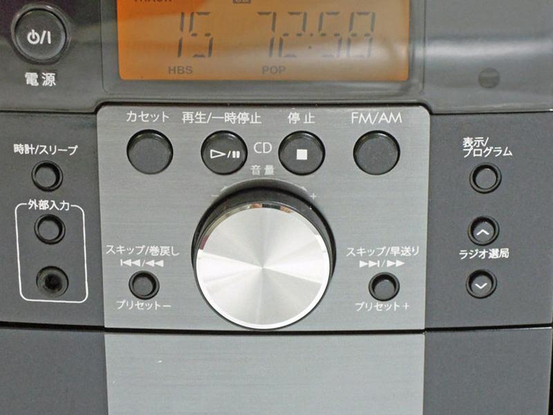 操作ボタンと液晶ディスプレイ部
