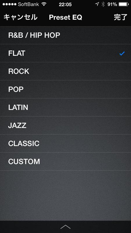 EQは一般的なプリセット以外に、5バンドのカスタム設定も可能