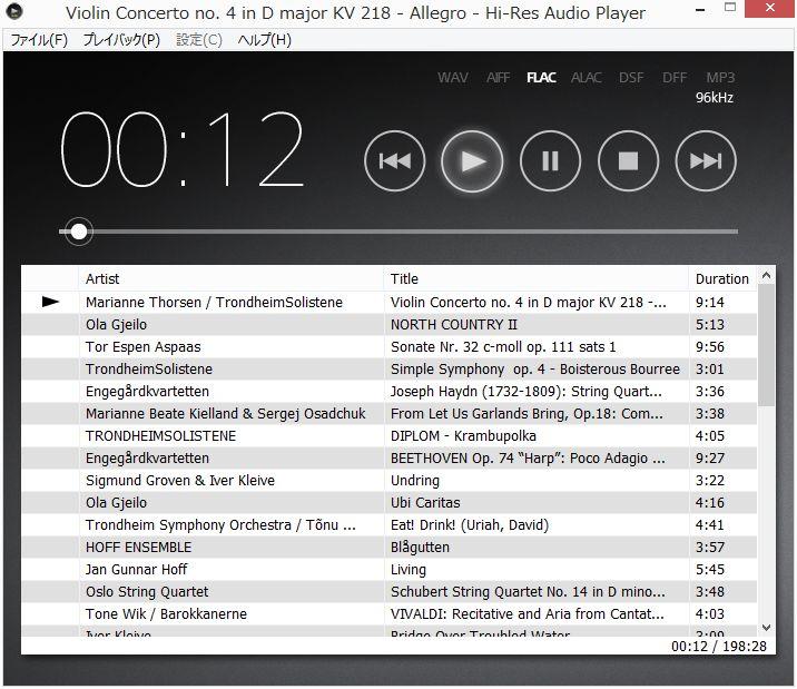 無償提供されているHi-Res Audio Player
