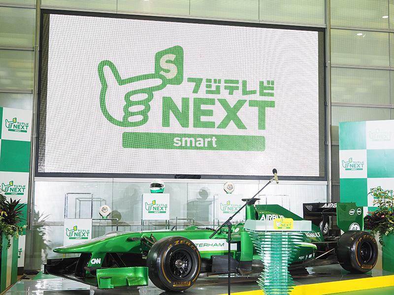 発表会場にケータハムのマシンも展示された