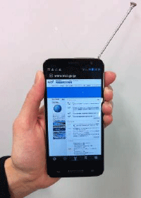開発されたスマートフォン