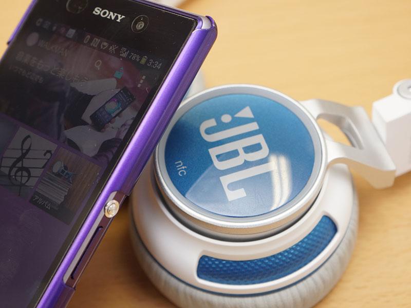 NFCに対応