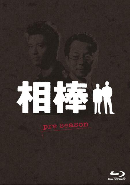 """相棒 preseason ブルーレイBOX<br class=""""""""><span class=""""fnt-70"""">※ジャケットは仮のものです<br class="""""""">(C) 2000,2001 テレビ朝日・東映</span>"""