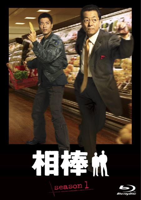 """相棒 season1 ブルーレイBOX<br class=""""""""><span class=""""fnt-70"""">※ジャケットは仮のものです<br class="""""""">(C) 2002 テレビ朝日・東映</span>"""