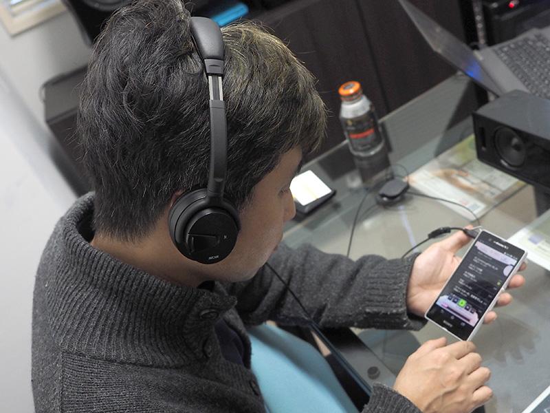 スマホの音源をUSBヘッドフォン「DNHR001TGKIT」で試聴した