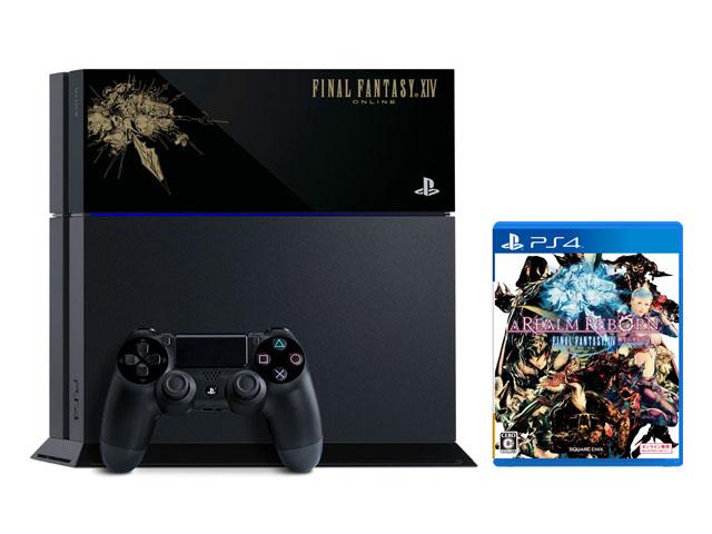 PlayStation 4 × FINAL FANTASY XIV: A REALM REBORN EDITION
