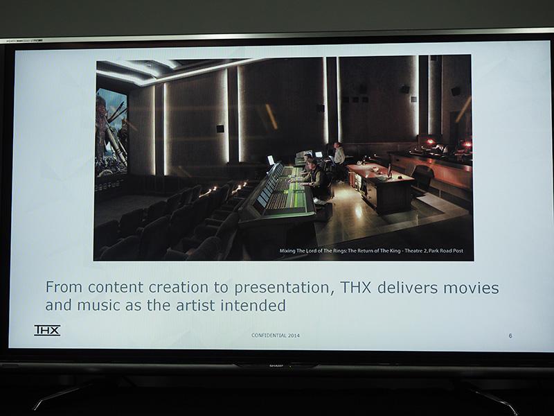 THXのカバーする分野は、スタジオやホームシアターからモバイルアプリまで多岐に渡る