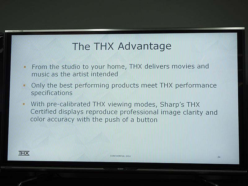THX認証を受けることの利点