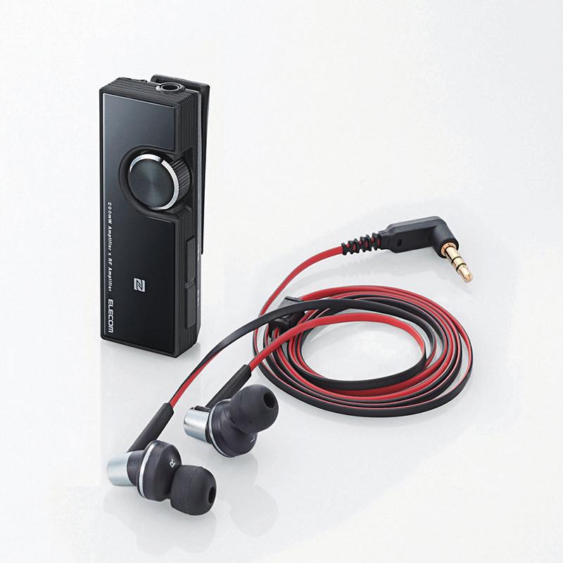 イヤフォンが付属するLBT-PHP500AVのブラック