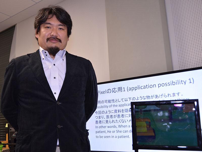 神奈川工科大学、情報メディア学科 白井暁彦 准教授