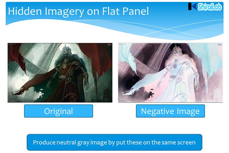 左が原画像。右がネガ画像