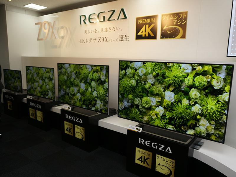 REGZA Z9Xシリーズ