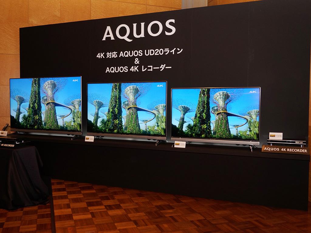 AQUOS UD20シリーズ