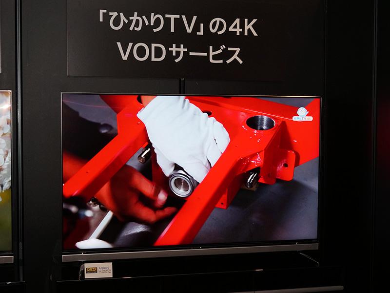 ひかりTVの4K配信の利用イメージ。今回のデモではUSB経由で4K出力している
