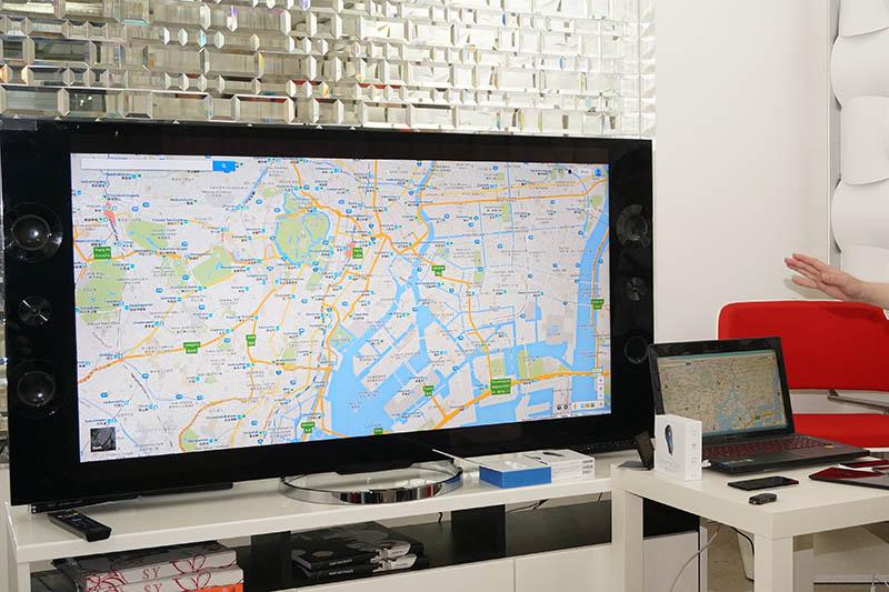 Google Mapやストリートビューもテレビで