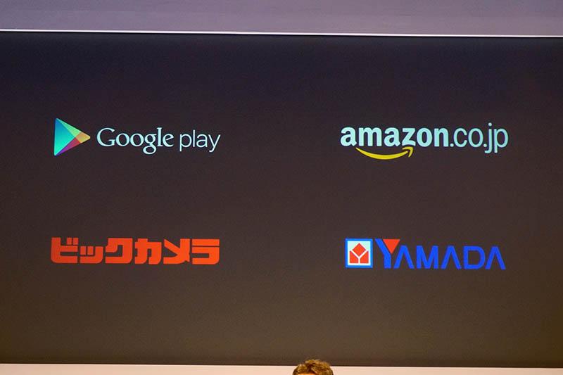 ChromecastはGoogle直販のほか、Amazonやビックカメラなどで販売