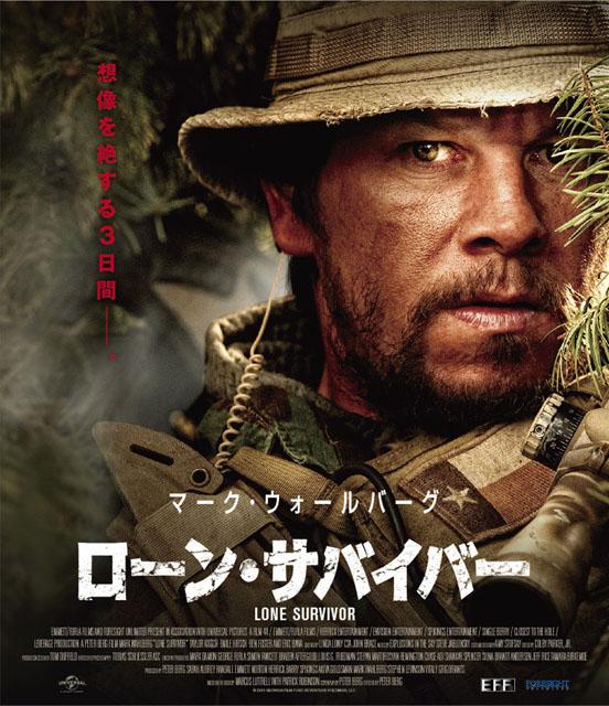 """ローン・サバイバー Blu-ray<br class=""""""""><span class=""""fnt-70"""">(C)GEORGIA FILM FUND SEVENTEEN HOLDINGS.LLC.</span>"""