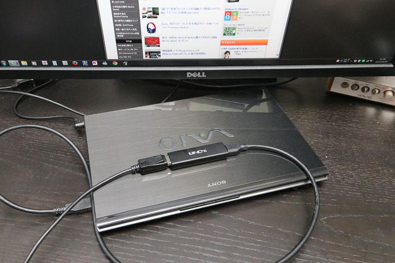 デル「U2713H」に「USB3.0-DisplayPort変換アダプタ」を接続して表示
