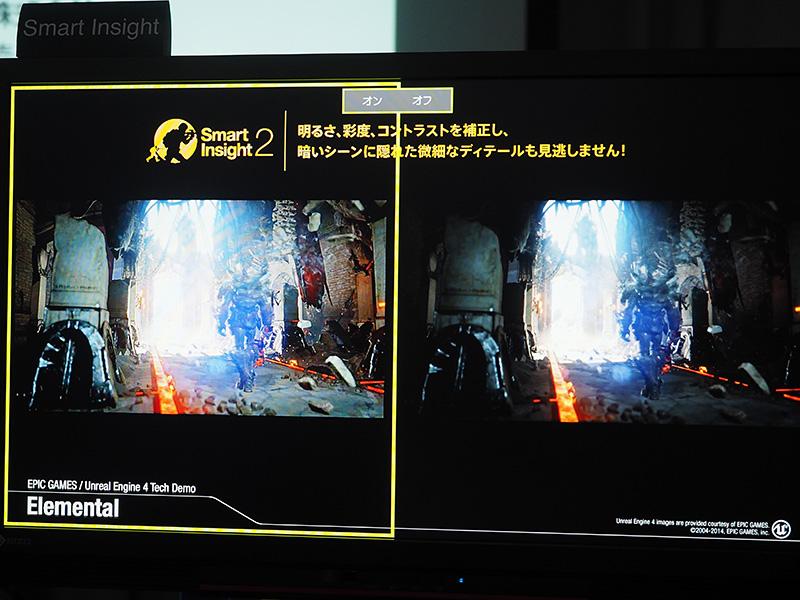 Smart Insight 2のON/OFFを比較した映像。左半分がONにした状態