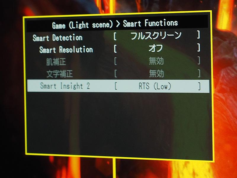 Game(Light scene)モード時の画質設定画面