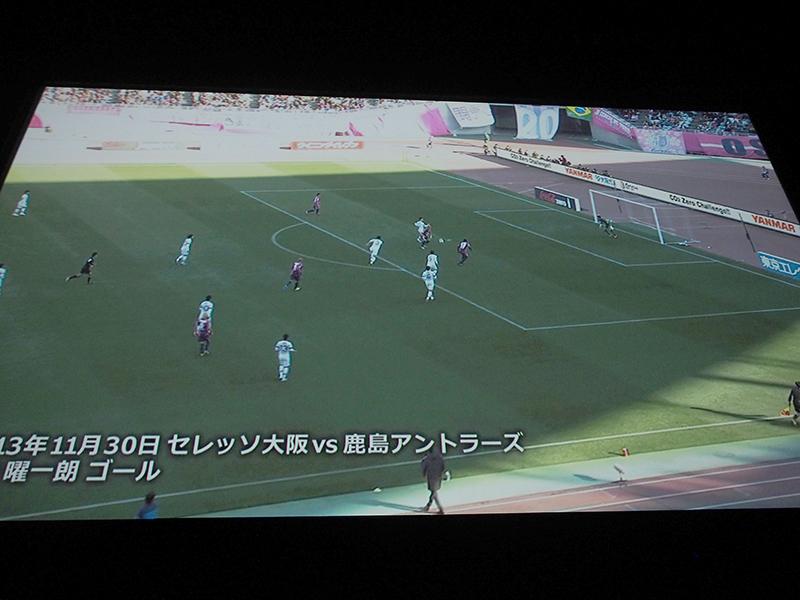 「Jリーグ動画アーカイブス」のアプリ画面