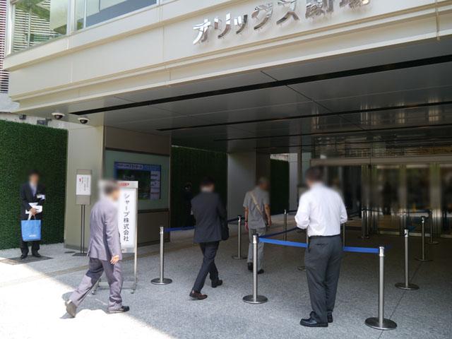 大阪のオリックス劇場で開催されたシャープの株主総会