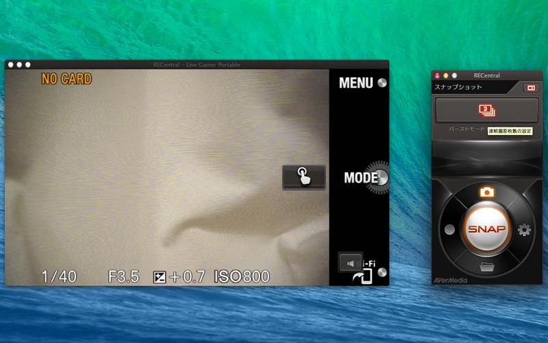 静止画の連写キャプチャモードも搭載