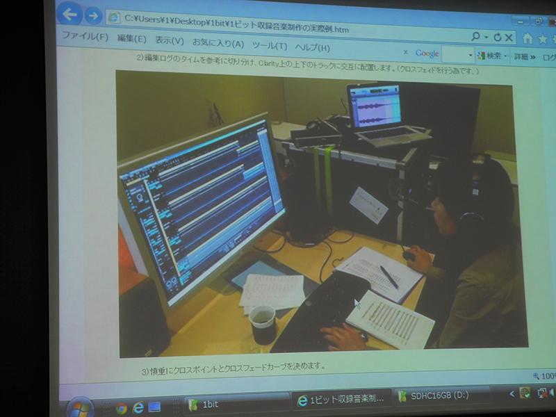 G-ROKSに持ち込み、ProToolsの編集ログを元にClarityで作業