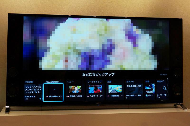 ソニーが今期のテレビで採用しているUI。タッチパッド搭載リモコンで「フリック」すると、おすすめ番組やYouTubeのコンテンツ、録画番組などがリストアップされる