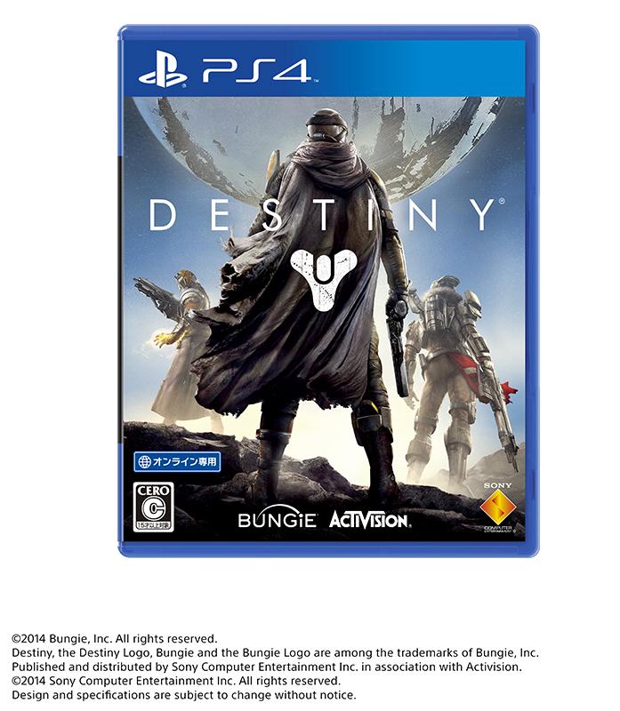 セットのゲームソフト「Destiny」