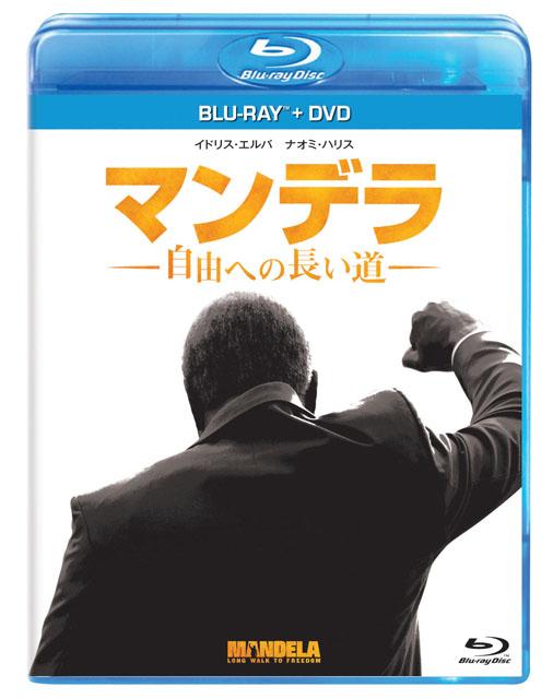 """マンデラ 自由への長い道 ブルーレイ+DVDセット<br class=""""""""><span class=""""fnt-70"""">(C)2014 Long Walk To Freedom(Pty)Ltd</span>"""