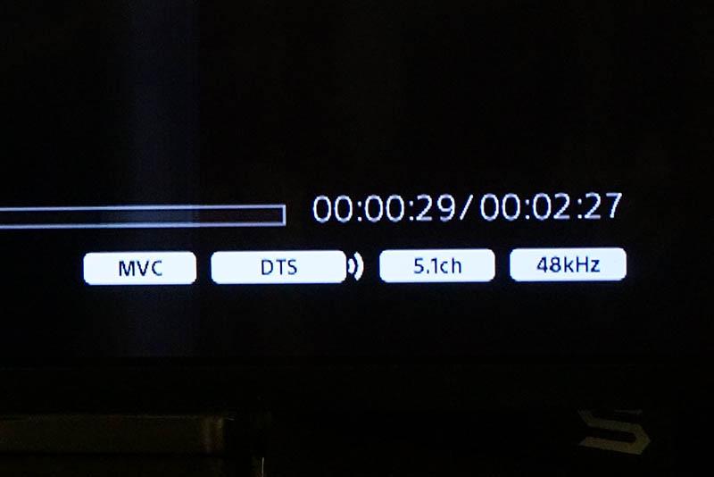 PS4のBDプレーヤー機能でも[MVC](Blu-ray 3D)と認識
