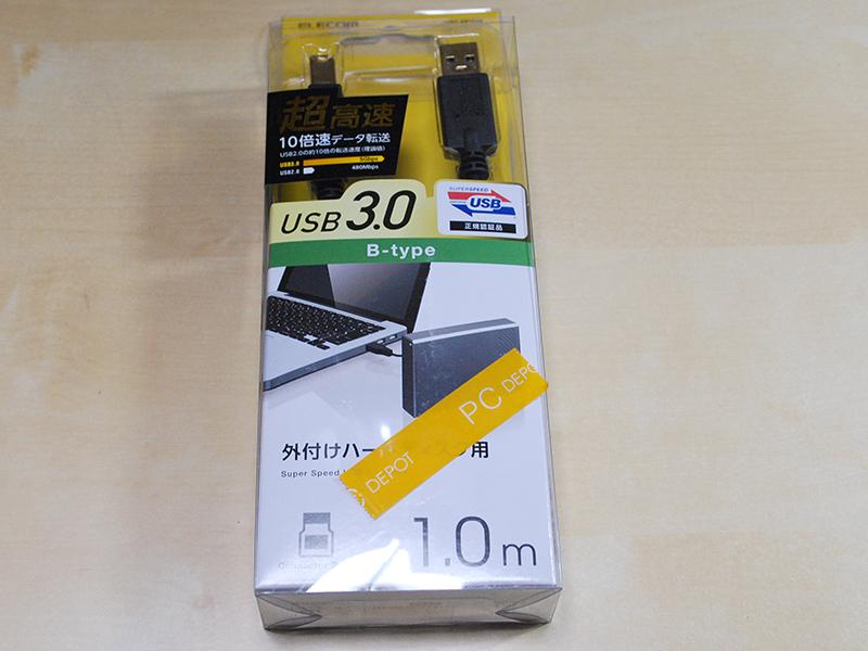 USB 3.0ケーブルを購入した
