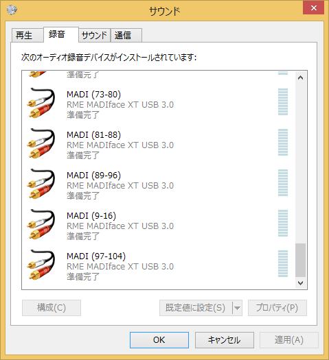 接続してWindowsから見るとポートがたくさん並ぶ
