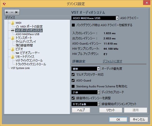 USB 3.0接続時
