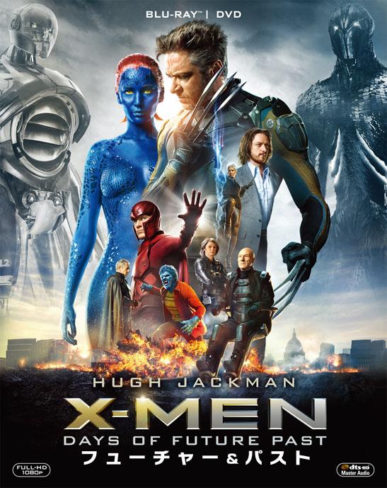X-MEN:フューチャー&パスト 2枚組ブルーレイ&DVD 初回生産限定