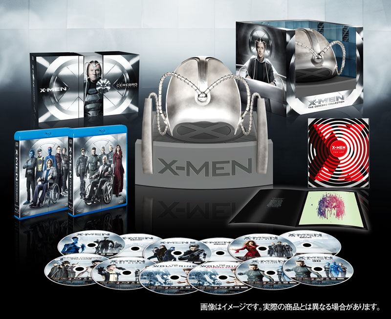 X-MEN セレブロ・コレクション CEREBROヘルメット付 700セット数量限定生産