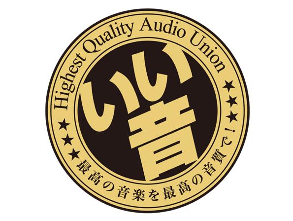 「いい音ユニオン」のロゴ