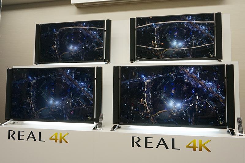 4Kテレビ「REAL LS1シリーズ」