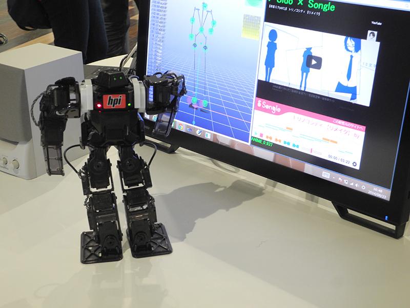 Songleと人型ロボット用制御ソフトウェア「V-Sido」との共演