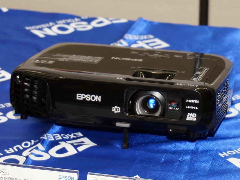 EH-TW530
