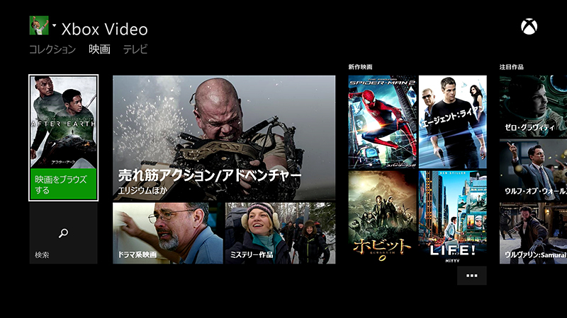 XboxVideo