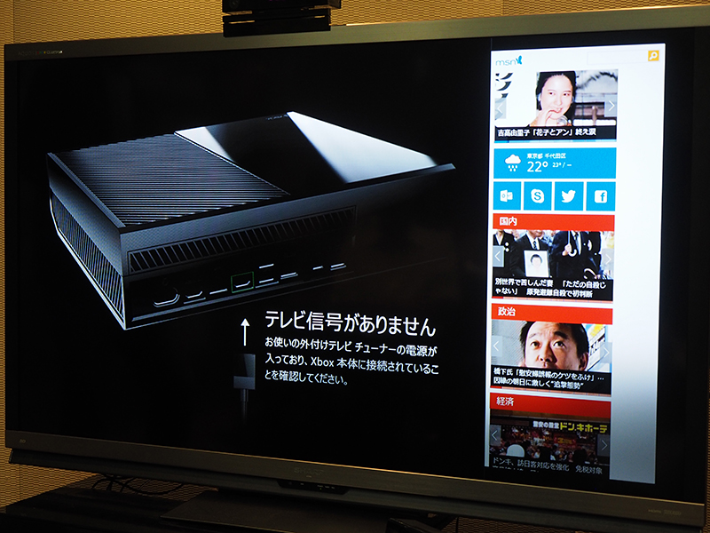 テレビ画面の脇に、Internet Explorerを表示させることも可能