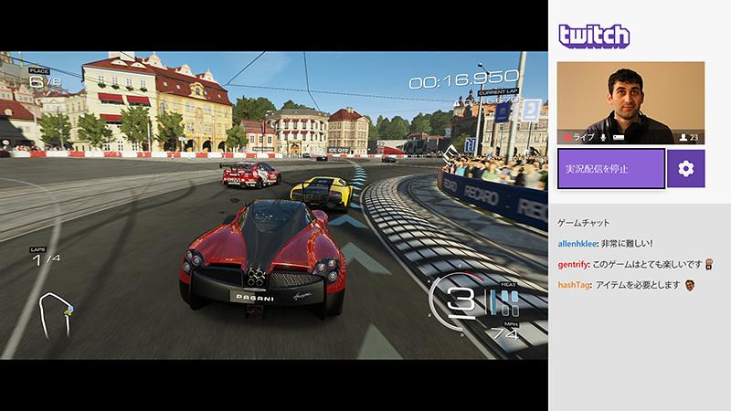 ゲームをしながらTwitchアプリで実況